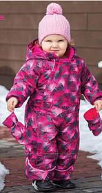 Термокомбінезон трансформер для дівчаток Зима Арізона бордо поліестер Baby Line Україна