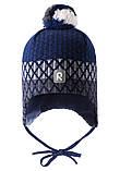 Зимняя шапка-бини для мальчика Reima Uljas 518531-6981. Размеры 46 и 48., фото 2