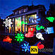 Лазерный проектор Star Shower projection outdoor light halloweeen | 12 слайдов, фото 2