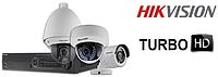 Turbo HD видеонаблюдение Hikvision