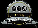 Автомобільні килимки Харків
