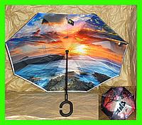 Ветрозащитный зонт Up-Brella, зонт обратного сложения с чехлом