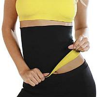 Эффективный пояс Hot Shapers для похудения размер S