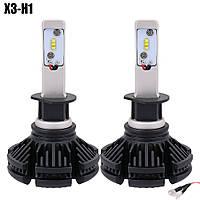 Комплект светодиодных LED ламп X3-H1 HeadLight 9-32V 50W 6000LM