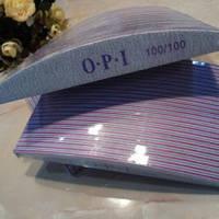 Пилочка для ногтей 50шт 100/100 OPI лодочка