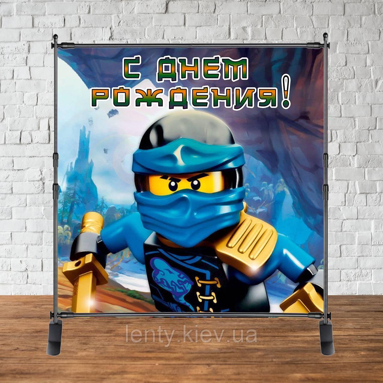 Продаж Банера - Фотозона (вініловий банер) на день народження 2х2м, Лего Ниндзяго синій