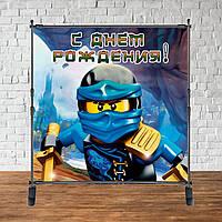 Продажа Баннера - Фотозона (виниловый баннер) на день рождения 2х2м, Лего Ниндзяго синий