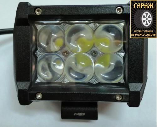 """Фара LED Прямоугол 18W (3W*6) 95*65*50mm Дальний/Spot """"Лидер"""" LCY-18W-5D (1шт)"""