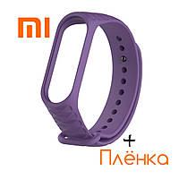 Ремешок + Плёнка для Mi Band 3 Рифленый Violet