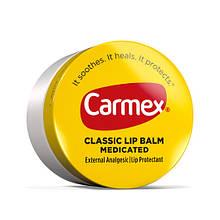 Бальзам для губ Carmex Classic Original в баночке 7.5 г