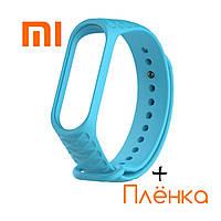 Ремешок + Плёнка для Mi Band 3 Рифленый lite blue