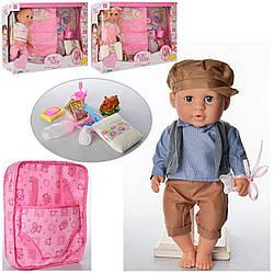 Кукла-пупс baby Toby 30806-4-7-2B