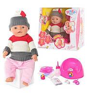 Кукла-пупс Baby Born 8001-Q, 8 функций