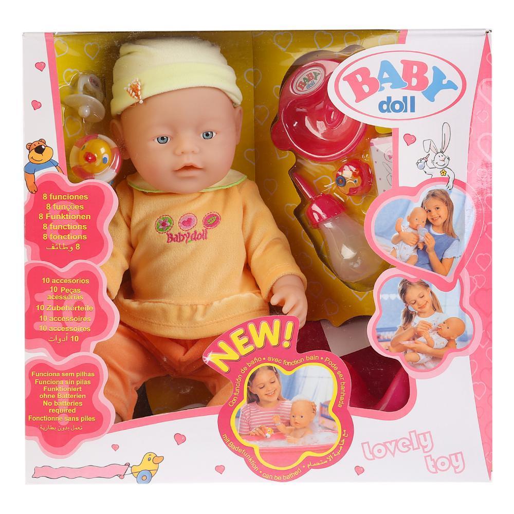 Кукла-пупс Baby Born 058-7/058-8