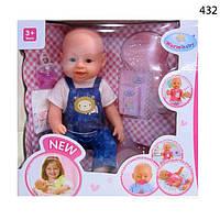 Пупс Warm Baby Беби Борн 8007-432