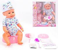 Пупс Warm Baby, Беби Борн 8006-408 В