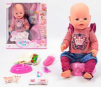 Пупс Baby Born BL010C 8 функций, 9 аксуссуаров
