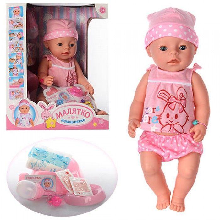 "Кукла-пупс ""Малятко"" BL009D-S"