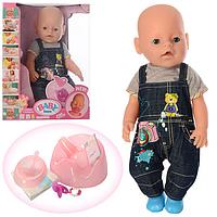 Пупс кукла Baby Born 8006-461 9 функций