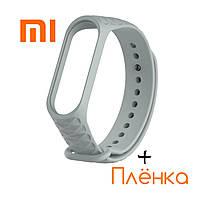 Ремешок + Плёнка для Mi Band 3 Рифленый Silver