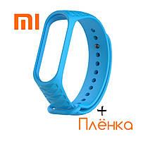 Ремешок + Плёнка для Mi Band 3 Рифленый Blue