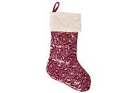 Декоративный новогодний Сапожок для подарков 53см с пайетками, цвет - розовый