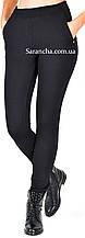 Стрейч-котон на флісі жіночі/брюки жіночі класика розміри від 42 до 52