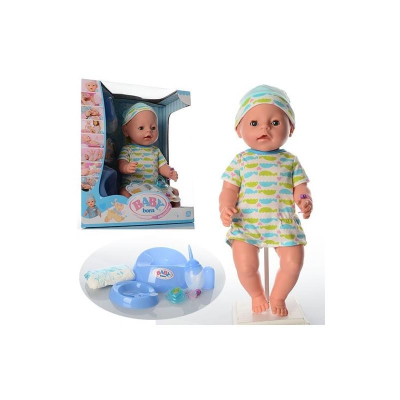 Кукла Пупс Baby Born (Беби Борн) BL015F