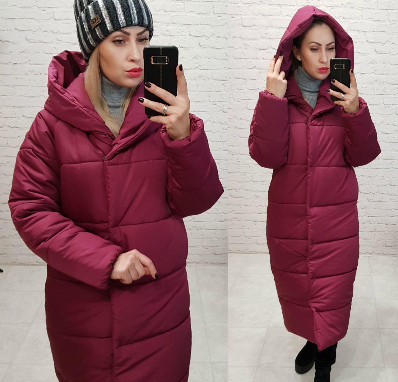 Куртка зимняя длинная очень теплая с капюшоном арт. 521 вишня