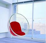 """Підвісне крісло-шар """"Бульбашка"""", дизайн BUBBLE CHAIR, фото 5"""