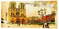 Картина на холсте Декор Карпаты Города 50х100 см (g513)