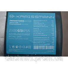 Пила дисковая торцовочная KRAISSMANN 2100 GSI 255 индукционный двигатель 255 диск, фото 3