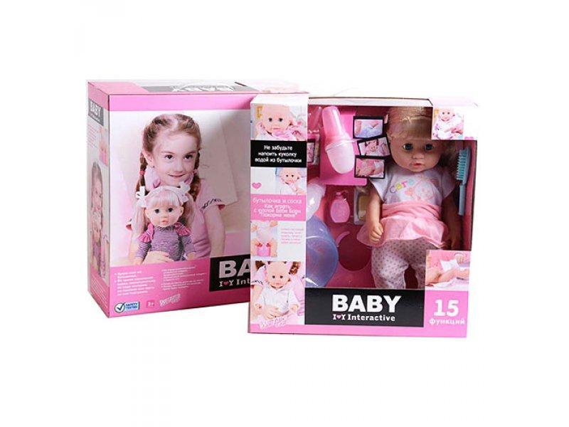 Интерактивная кукла «Baby» 30803-Е4, 15 функций