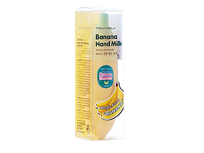 Крем-молочко для рук Tony Moly Magic Food Banana Hand Milk