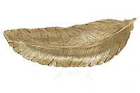 Декоративное изделие Перо, 25см, цвет - состаренное золото