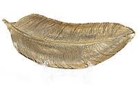 Декоративное изделие Перо, 20см, цвет - состаренное золото