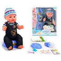 Кукла Пупс Baby Born (Беби Борн) BL013B