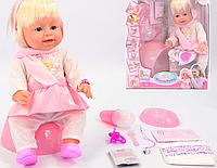Пупс Warm Baby Беби Борн 8006-407 G