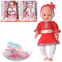 "Кукла-пупс типа Baby Born ""Малятко"" BL999-UA"
