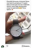 Женские часы Classic steel watch черные, жіночик годинник, женские часы с металлическим ремешком, фото 5