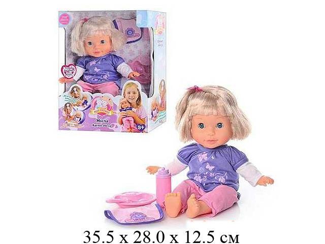 Кукла Мила время обеда Joy Toy 5375