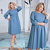 Платье большого размера / костюмная ткань / Украина 17-135