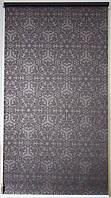 Готовые рулонные шторы 600*1500 Ткань Эмир Шоколад, фото 1