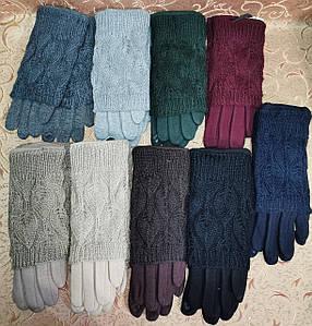 Сенсорны вязание шерсти трикотаж женские перчатки для работы на телефоне плоншете ANJELA только оптом