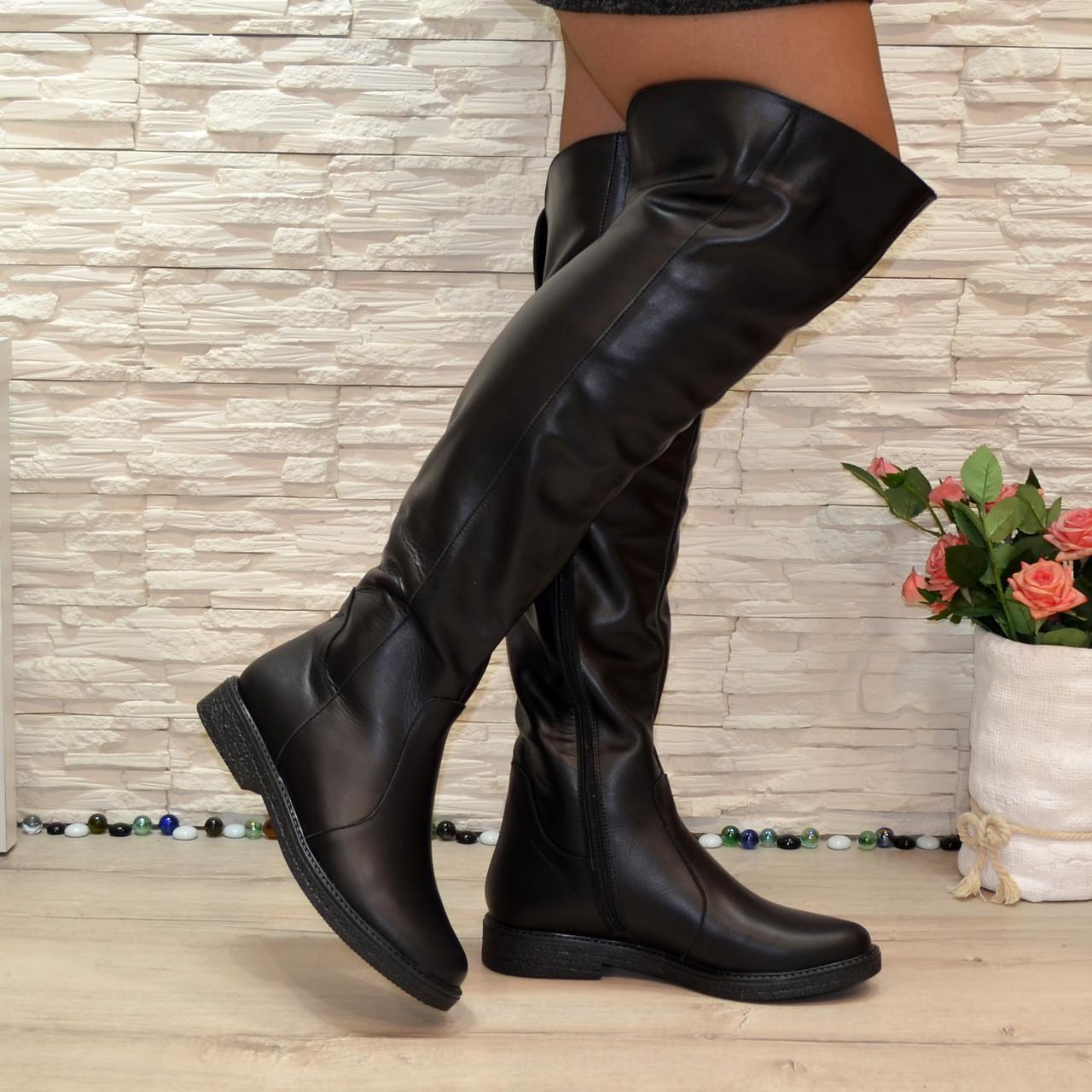 Ботфорты кожаные черные на утолщенной подошве