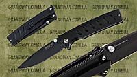 Нож складной 927