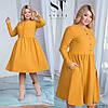Платье большого размера / костюмная ткань / Украина 17-1281