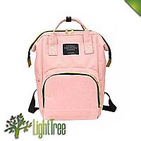 Рюкзак органайзер для мам Living Traveling Share Pink Rose