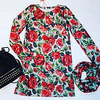 Стильное Красивое Платье + хомут