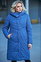Новинка! Зимнее пальто на синтепухе Даяна размеры 42-54, фото 2